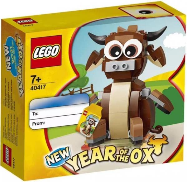 LEGO® 40417 Jahr des Büffels Year of the ox 2021