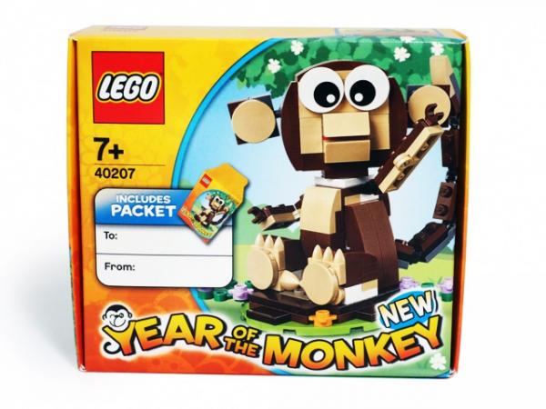 LEGO® 40207 Jahr des Affen Year of the Monkey 2016