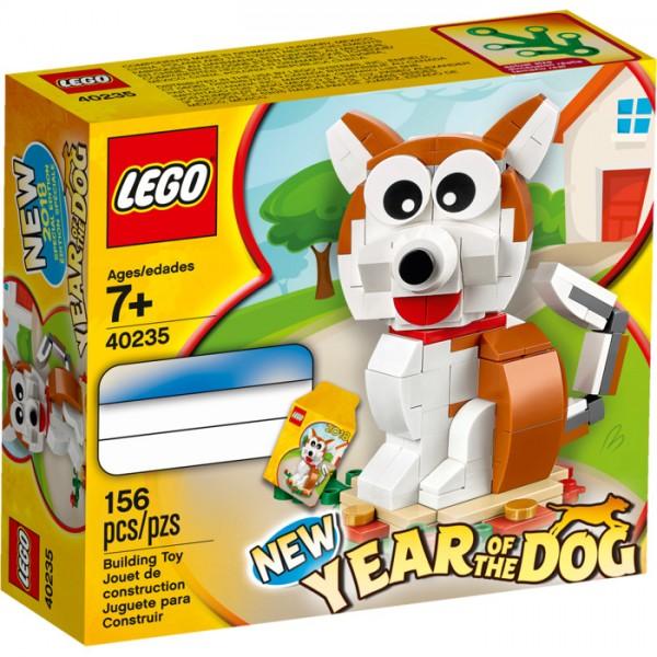 LEGO® 40235 Das Jahr des Hundes Year of the Dog 2018