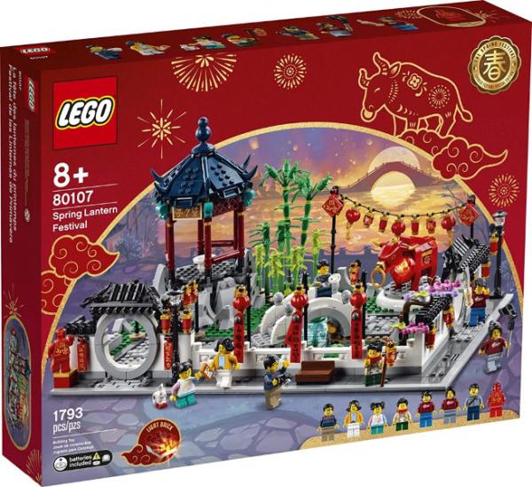 LEGO® Chinese 80107 Frühlingslaternenfest